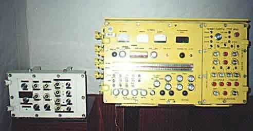Комплекс аппаратов регулирования, управления стругом АРУС 1М (струги СО75М, СО75, СН75, СН75М, УСВ2, 1СОП (УСТ 2В),  УСТ2М)