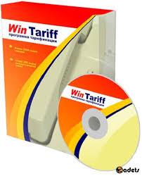 Купить Wintariff - программа для учета и тарификации телефонных звонков мини-АТС