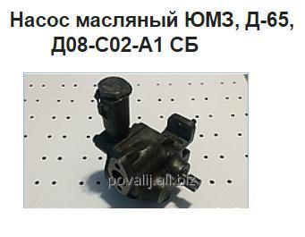 Купить Масляный насос ЮМЗ Д-65 Д08-С02-А1