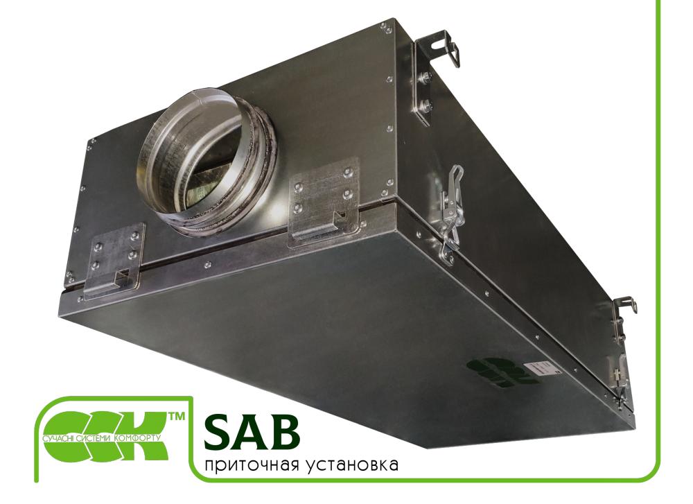 Приточная установка SAB-400