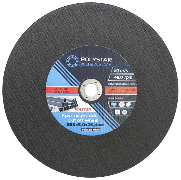Купить Круг отрезной для металла Polystar 41 14A 350 3,0 25,4