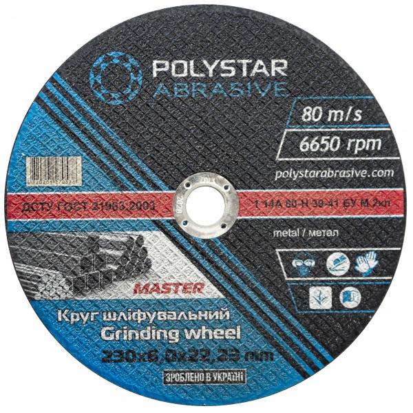 Купить Круг шлифовальный для металла Polystar 1 14А 230 6,0 22,23