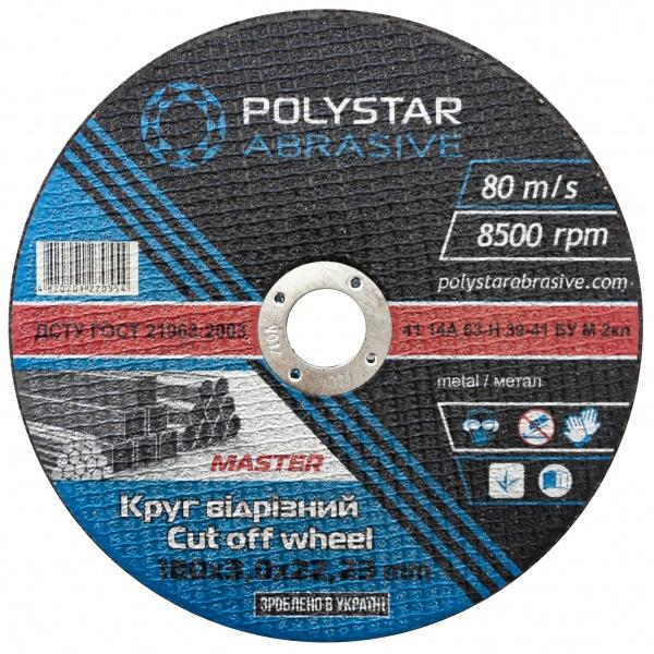 Купить Круг отрезной для металла Polystar 41 14А 180 3,0 22,23