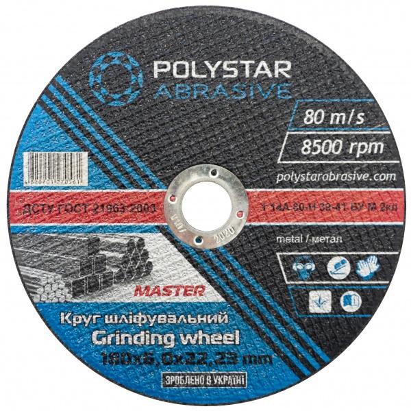 Купить Круг шлифовальный для металла Polystar 1 14А 180 6,0 22,23