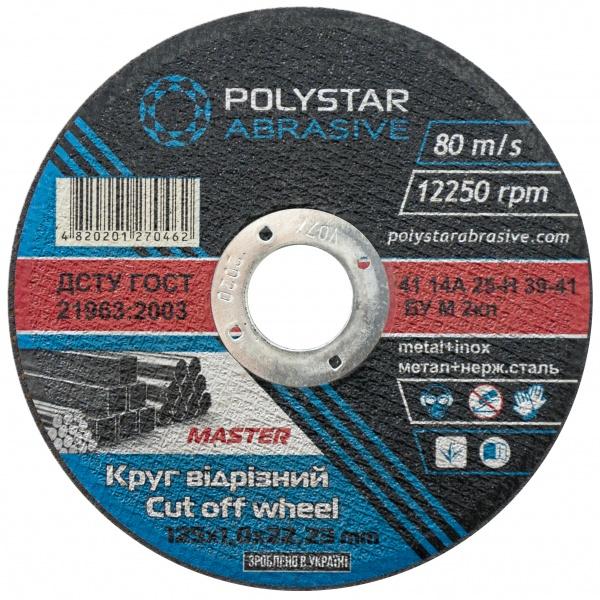 Купить Круг отрезной для металла Polystar 41 14A 125 1,0 22,23