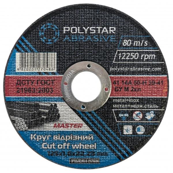 Купить Круг отрезной для металла Polystar 41 14A 125 1,6 22,23