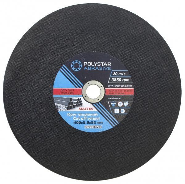 Купить Круг отрезной для металла Polystar 41 14A 400 3,5 32