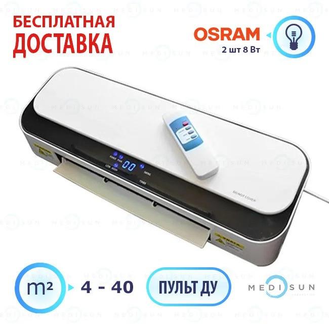 Рециркулятор бактерицидный АЭРЭКС-ПРОФЕШНЛ 80 Завет, лампа Zavet TUV