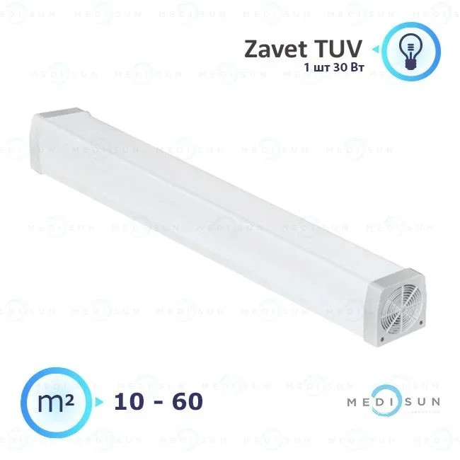 Рециркулятор бактерицидный АЭРЭКС-СТАНДАРТ 30 Завет, лампа Zavet TUV