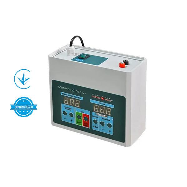 Аппарат для гальванизации и электрофореза поток-01м с сенсорным управлением медицинский Завет
