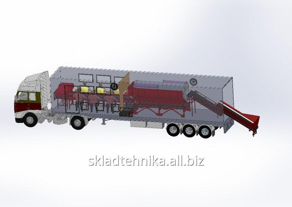 Buy Equipment for waste processing