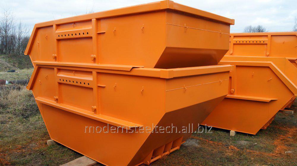 Контейнер DIN 7м3 для сыпучих грузов