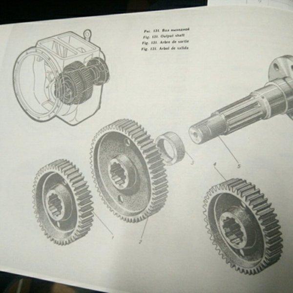 Купить Вал редуктора выходной, на реверс редуктор двигателя 3Д12 (1225-40-1)