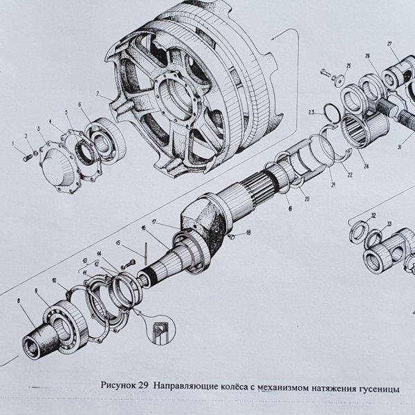 Купить Колесо направляющее с кривошипом 105М.15. СБ5
