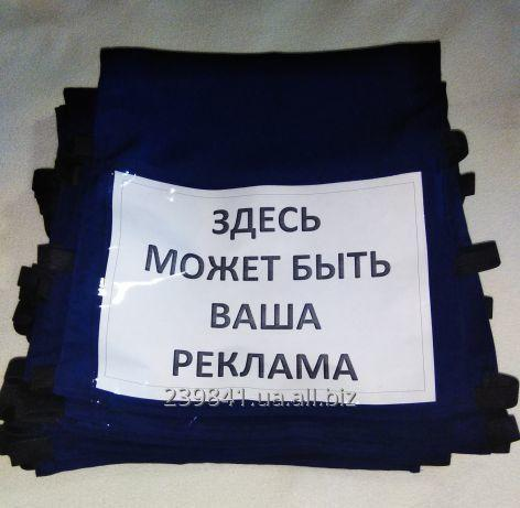 """Купить Комплект чехлов на подголовник для рекламы в маршрутках """"Мерседес-Спирнтер"""" - 20 шт."""