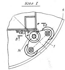 Катки механизма поворота