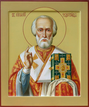 Buy Icons of Saints, nominal icons