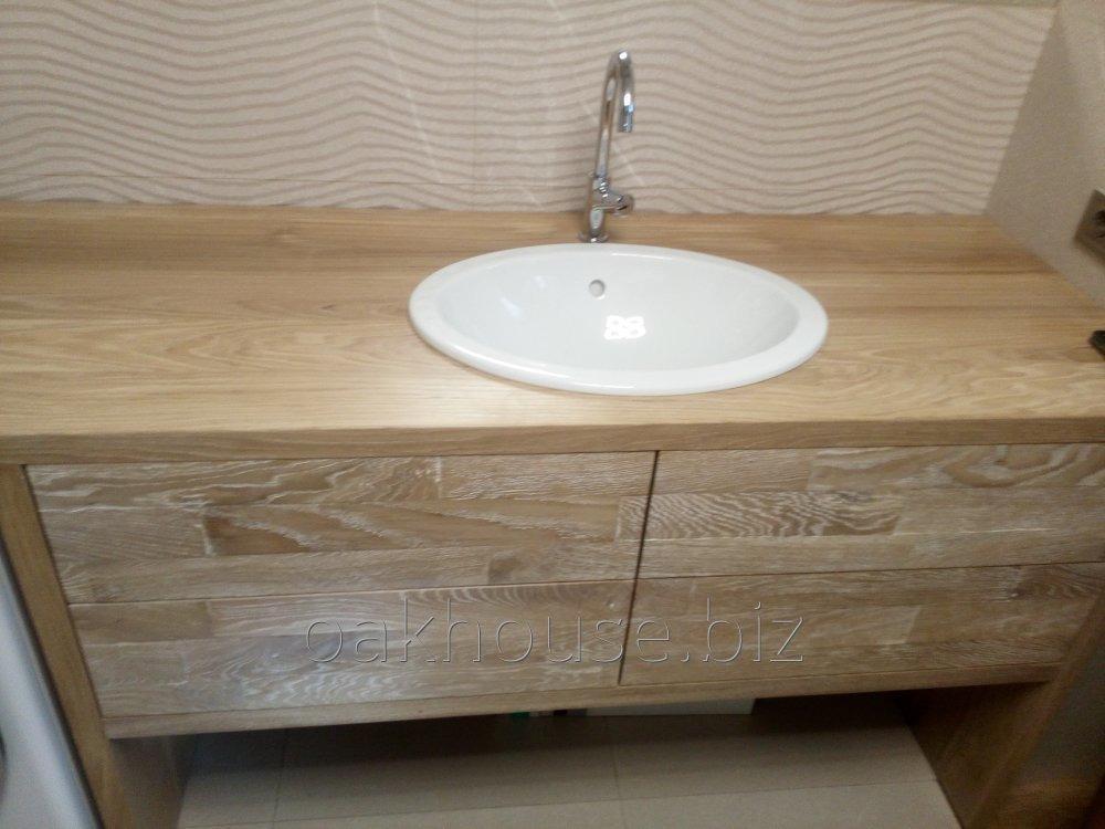 Buy Cupboard under the sink