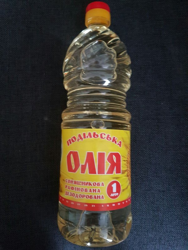 Купить Масло рафинированное 1л ТМ Подольское