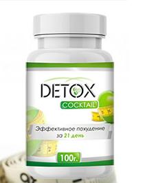 Коктейль для похудения Detox Cocktail (Детокс Коктэйл)