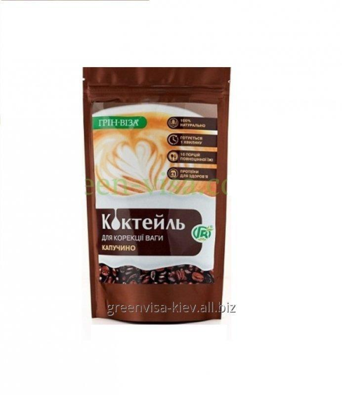 Buy Cocktail protein Cappuccino Green Visa 250 g 10 portions