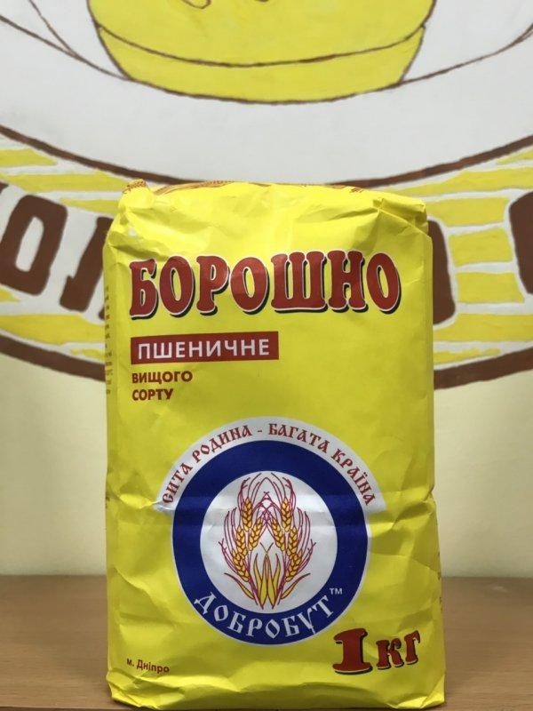 """Купить Мука высшего сорта """"Добробут"""" 1 кг * 10 шт"""