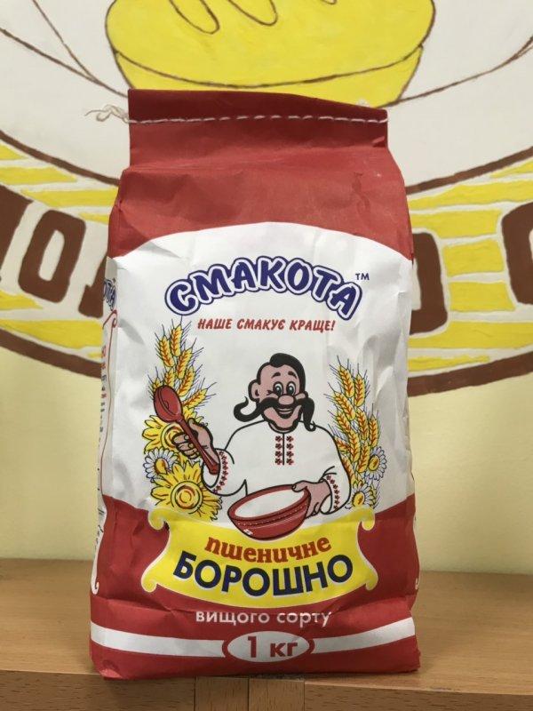 """Купить Борошно пшеничне """"Смакота"""" 1 кг * 10 шт, 2кг * 5 шт"""