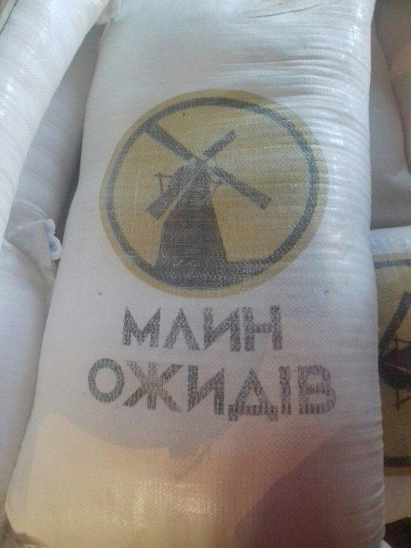 """Купить Мука пшеничная высшего сорта """"Ожидов мельница"""" в/г 50 кг"""