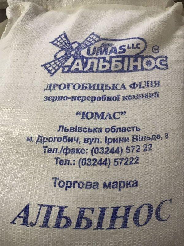 """Купить Борошно пшеничне вищого сорту """"Альбінос"""" 10кг , 20кг , 45 кг"""
