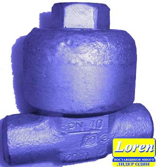 Купить Конденсатоотводчик термодинамический 45ч12 нж Ду-15