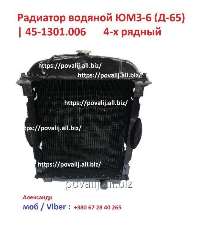 Купить Радиатор водяной ЮМЗ-6 (Д-65) 4-х рядный   45-1301.006