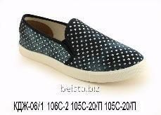 Buy Male footwear