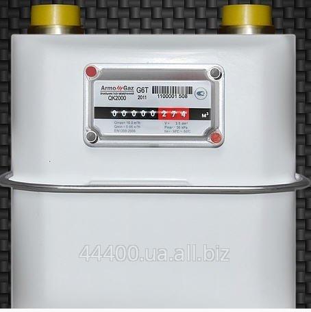 Купить Счетчик газа мембранный ArmoGaz G16Т
