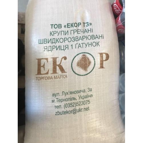 "Купить Крупа гречана ""Екор"" , 50 кг"