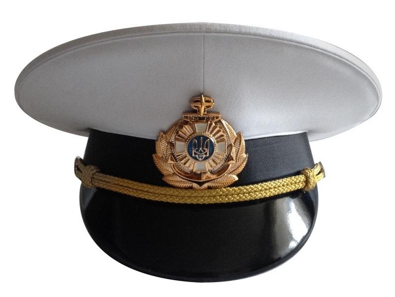 Buy Uniform cap