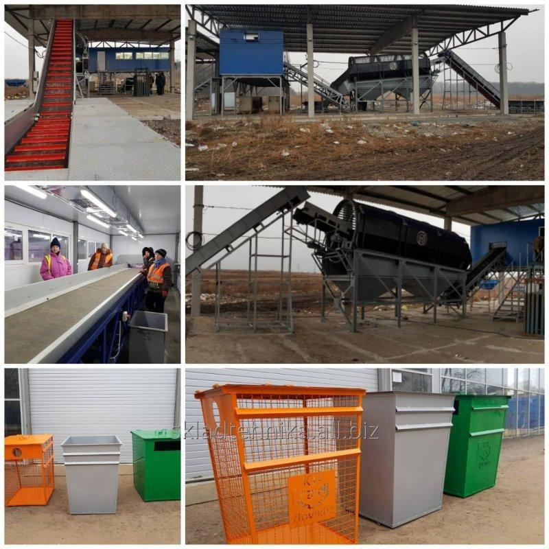 Buy Equipment for sorting recycled materials