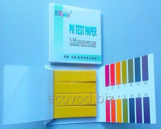 Лакмусовая бумага (pH-тест) 1-14 рН, 80 полосок
