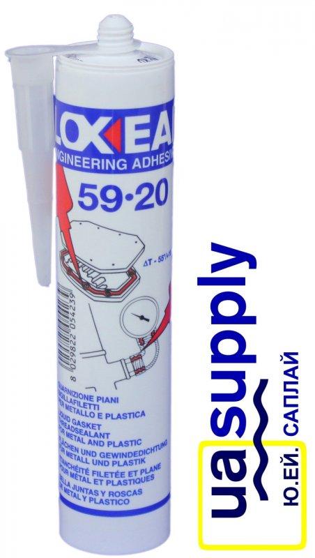 Герметик Loxeal 59-20 силиконовый