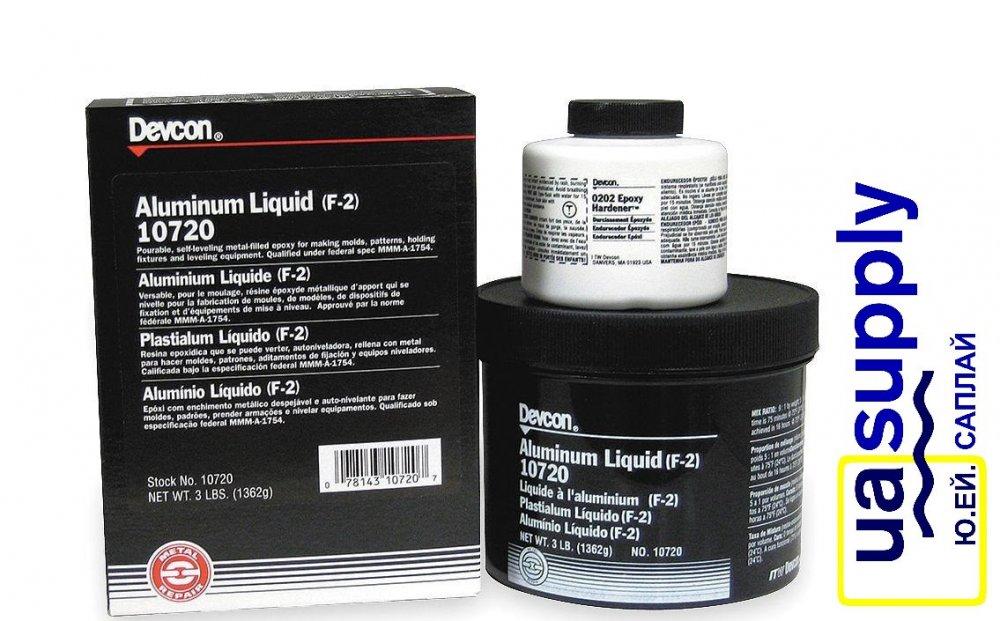 Жидкий алюминий Devcon F-2