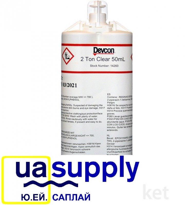 Купить Клей эпоксидный DEVCON 2 TON EPOXY