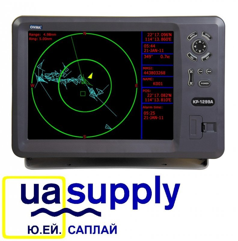 """12.1"""" Color LCD AIS/GPS Plotter/compatible with C-MAP MAX KP-1299A / KP-1299B"""