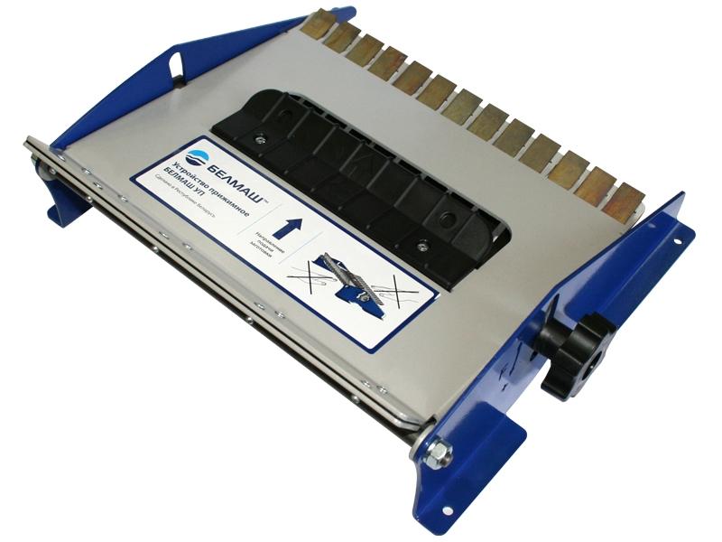 Устройство прижимное Белмаш УП-2000