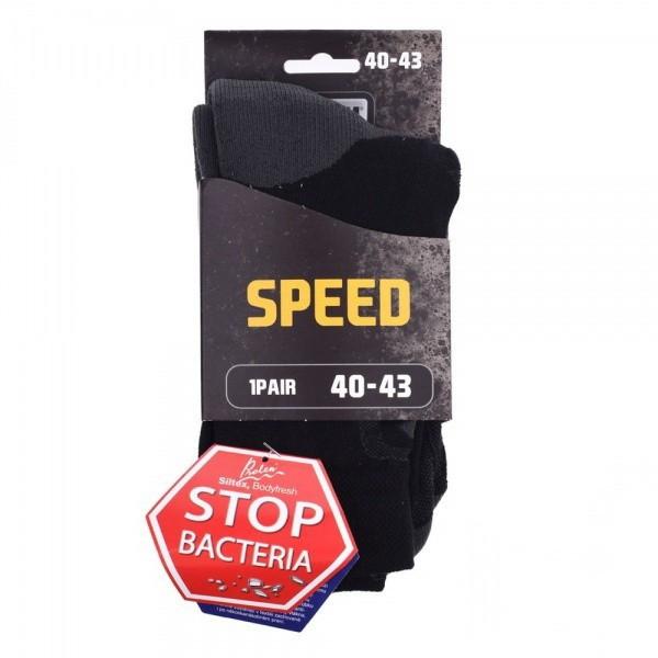 Купить Термоноски Magnum Speed антибактериальные черные