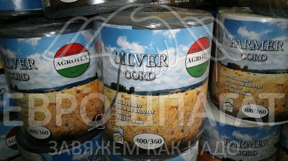 Шпагат для тюкования Агротекс (Agrotex) 360 серый