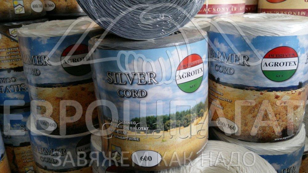 Шпагат для рулонов сена Агротекс (Agrotex) 600 cерый