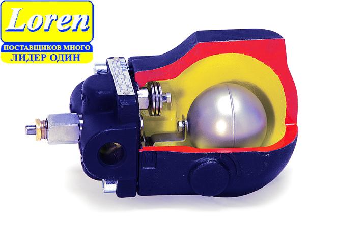 Купить Поплавковые конденсатоотводчики чугунный, муфтовый SK-50 Ду-50