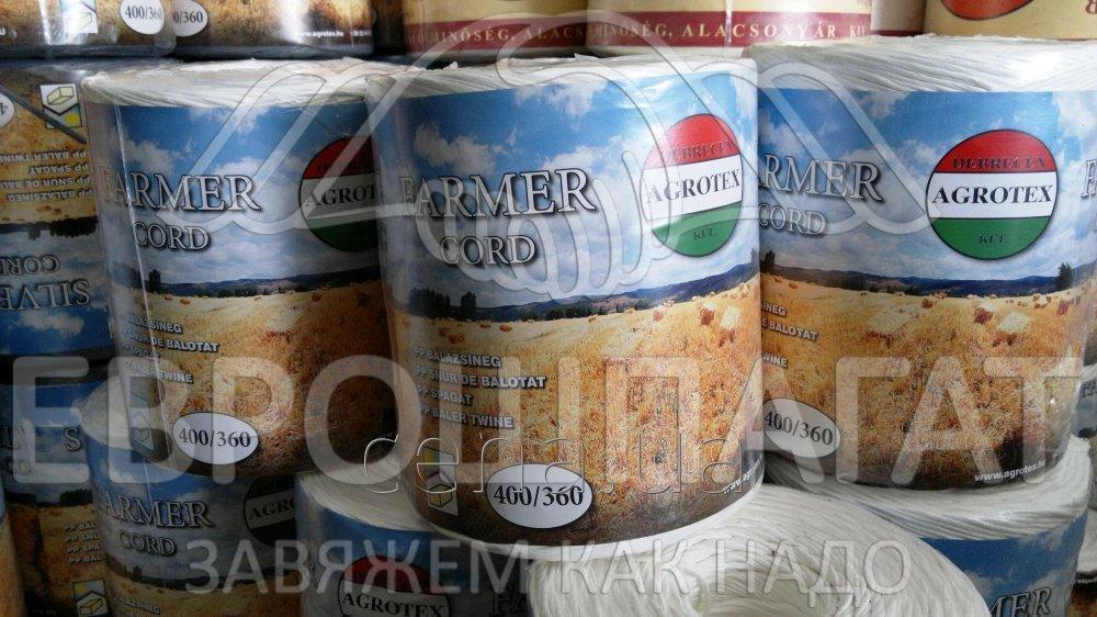 Шпагат полипропиленовый сеновязальный AGROTEX 360 белый