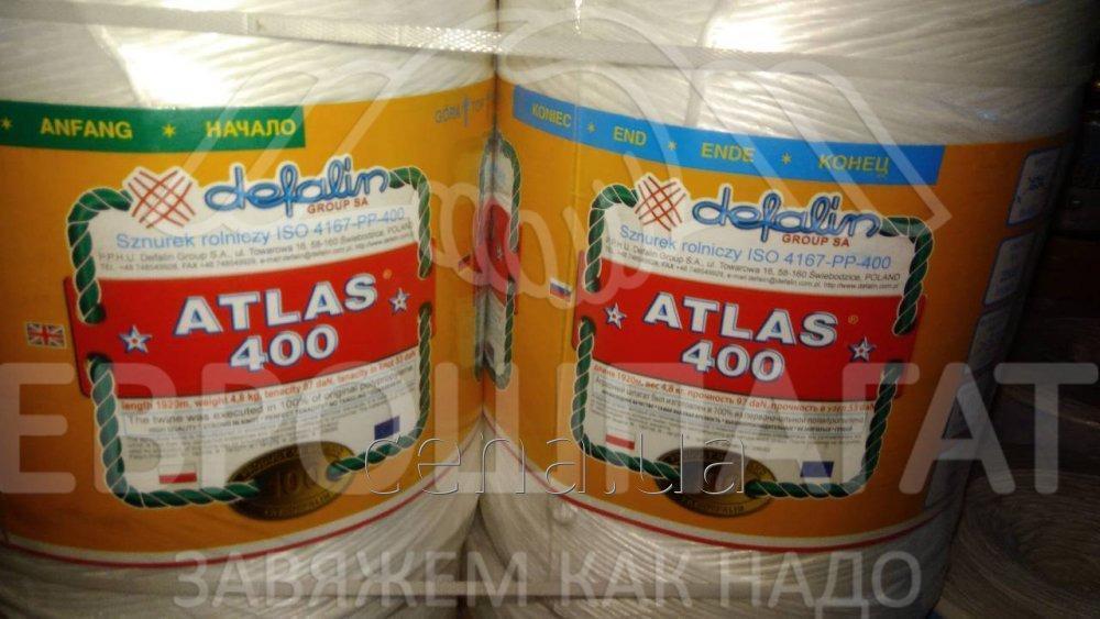 Шпагат полипропиленовый сеновязальный ATLAS 400