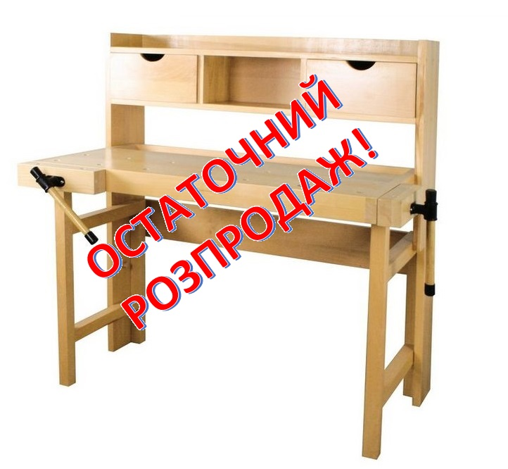 Buy Worktable wooden TS - 109