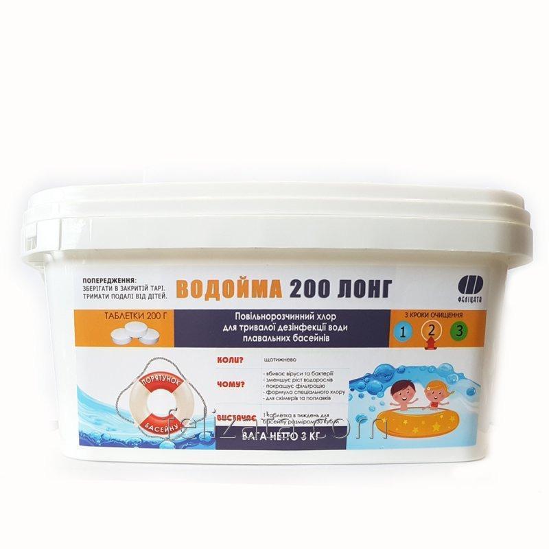 Водойма 200 ЛОНГ таблетки 200г, хлор для тривалої дезінфекції води 3кг